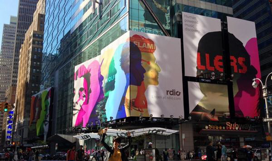 rdio billboard in time square