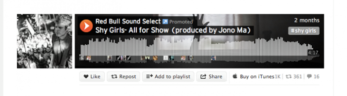 soundcloud advertising format native ads music audio