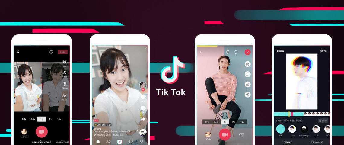 TikTok may be launching a music streaming service - RouteNote Blog