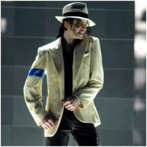 Michael_Jackson_June_23,_2009