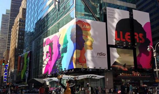 rdio billboard in time square