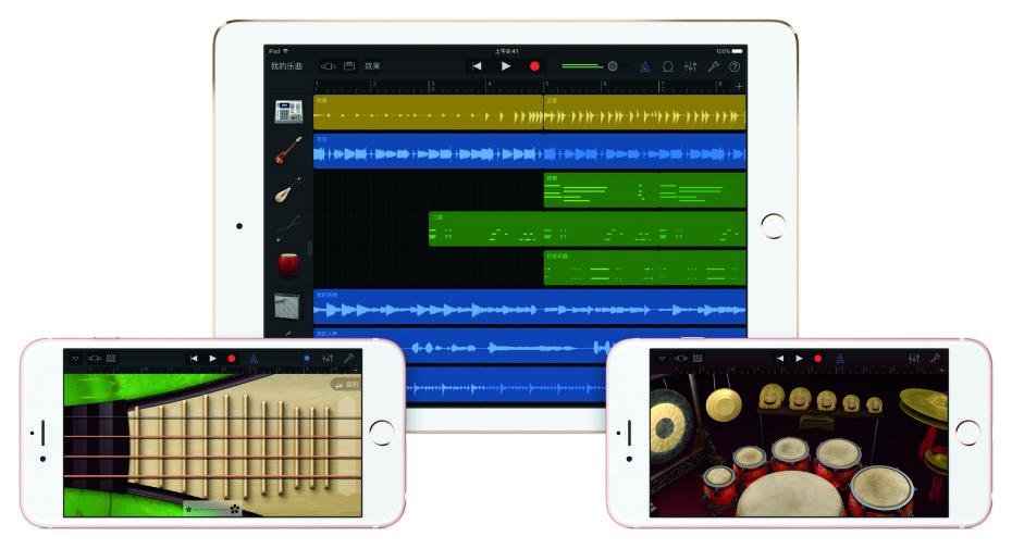 GarageBand Apple music instruments