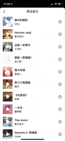 Horizon Janji RouteNote artist independent music charts number 2 china asia kanjian axero