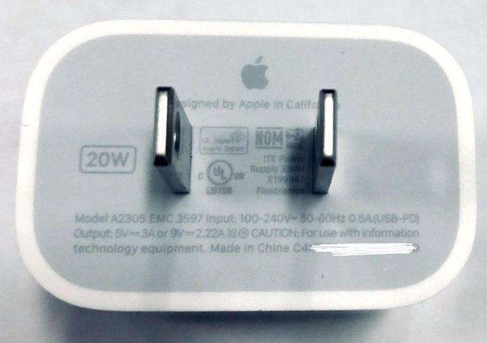 20W Power Adapter