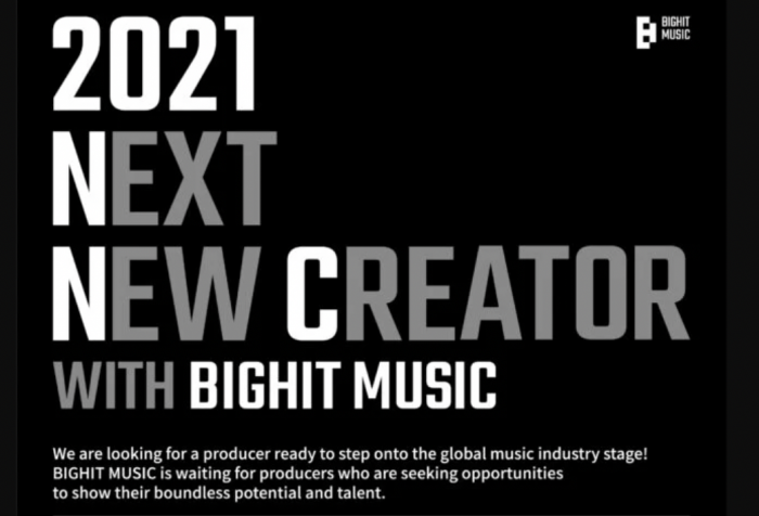2021 Next New Creator talent search music producers